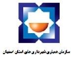 همیاری-استان-اصفهان