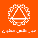 جبار اطلس اصفهان